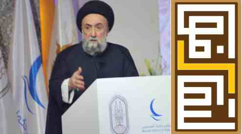 sayyed ali al amin - to know one another
