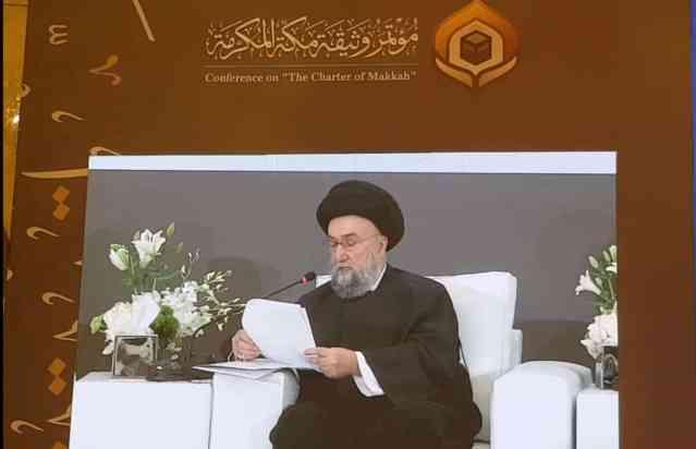 السيد علي الامين- رابطة العالم الإسلامي