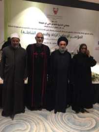 السيد علي الأمين - المؤتمر الدولي الزكاة والتنية الشاملة - مملكة البحرين (100) (Phone)