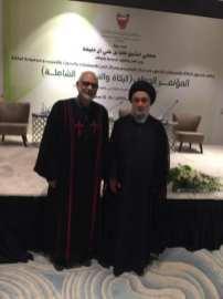 السيد علي الأمين - المؤتمر الدولي الزكاة والتنية الشاملة - مملكة البحرين (102) (Phone)