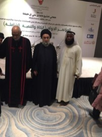 السيد علي الأمين - المؤتمر الدولي الزكاة والتنية الشاملة - مملكة البحرين (103) (Phone)