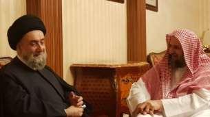 السيد علي الأمين - المؤتمر الدولي الزكاة والتنية الشاملة - مملكة البحرين (111) (Phone)
