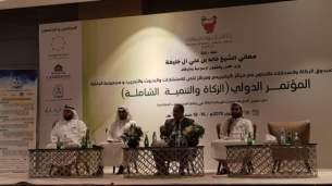 السيد علي الأمين - المؤتمر الدولي الزكاة والتنية الشاملة - مملكة البحرين (18) (Phone)