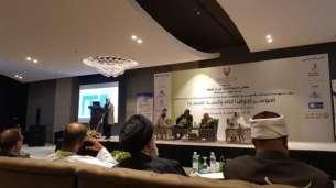 السيد علي الأمين - المؤتمر الدولي الزكاة والتنية الشاملة - مملكة البحرين (20) (Phone)