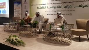 السيد علي الأمين - المؤتمر الدولي الزكاة والتنية الشاملة - مملكة البحرين (30) (Phone)
