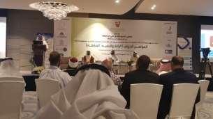 السيد علي الأمين - المؤتمر الدولي الزكاة والتنية الشاملة - مملكة البحرين (56) (Phone)