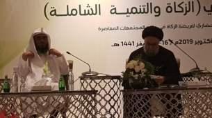 السيد علي الأمين - المؤتمر الدولي الزكاة والتنية الشاملة - مملكة البحرين (57) (Phone)