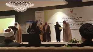 السيد علي الأمين - المؤتمر الدولي الزكاة والتنية الشاملة - مملكة البحرين (80) (Phone)