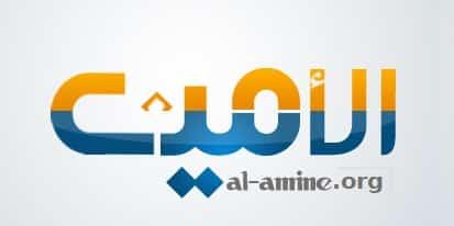 al-amine website موقع السيد علي الأمين