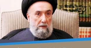 مجلس حكماء المسلمين شيخ اﻷزهر