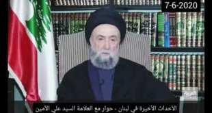 السيد علي الأمين: مفكر شيعي: هؤلاء هم من أطلقوا الإساءات ضد السيدة عائشة