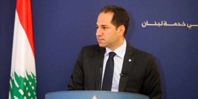 الجميّل يتضامن مع العلامة الأمين: سنبقى مع الأحرار بوجه القمع والإلغاء Sami-jemayyel
