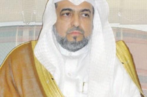 سعادة معالي الاستاذ عبد اللطيف بن محمد ال عبد القادر محافظ بقيق