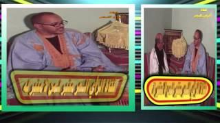 محمد عندالله الأنصاري نهج فكر عالمية الأنصار في علم الأنساب ج2