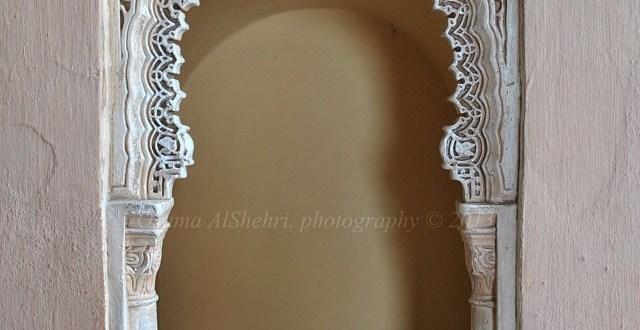 الملك أبو عبد الله محمد السابع الحاكم الثاني عشر لغرناطة