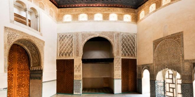 القصر الملكي لبني نصر الخزرج الانصار بمملكة غرناطة