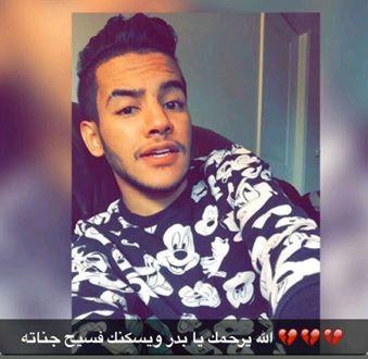 الشاب بدر ابن الدكتور ابو عادل علي محمد الانصاري في ذمة الله