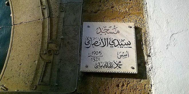 مسجد الولي الصالح الشيخ سيدي الأنصاري بتونس الخضراء