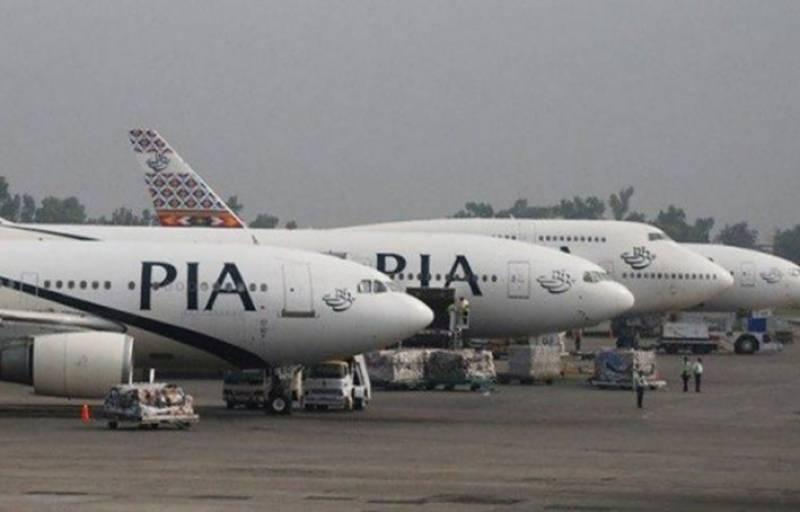 لاہور اور ملتان کے علاوہ ملک بھر میں فلائٹ آپریشن معمول کے مطابق بحال