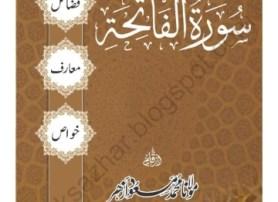 Sura Fatiha