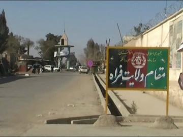 طالبان نے فراه کے ضلع بالا بلوک پر قبضہ کر لیا۔