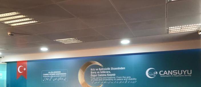 انقرہ میں مسئلہ کشمیر سے متعلق بین الاقوامی کانفرنس