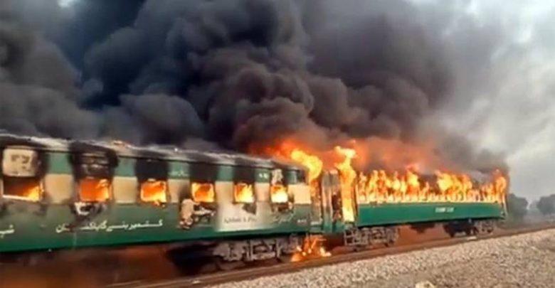 ٹرین حادثے میں زخمی ہونے والوں کے نام