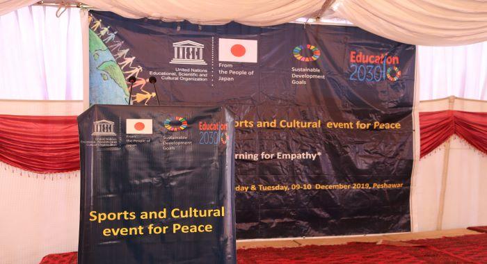 یونیسکو اسلام آباد کے اشتراک سے جامعہ عثمانیہ پشاور میں فوڈ اینڈ کلچر فیسٹیول کا انعقاد