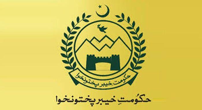 خلیفہ دوم عمر فاروقؓ کے یوم شہادت پر عام تعطیل کا اعلان