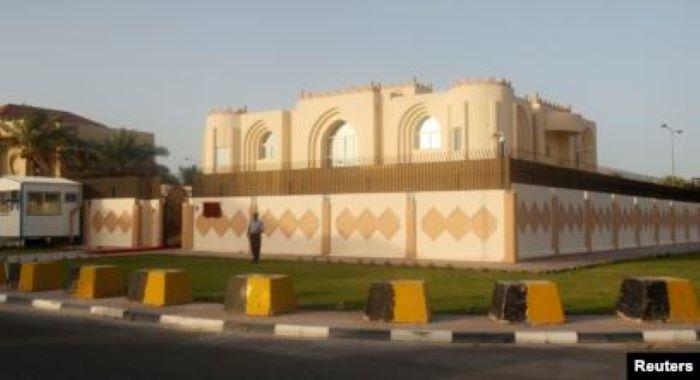 طالبان قطر دفتر نیٹو کے خصوصی ایلچی کے آمد