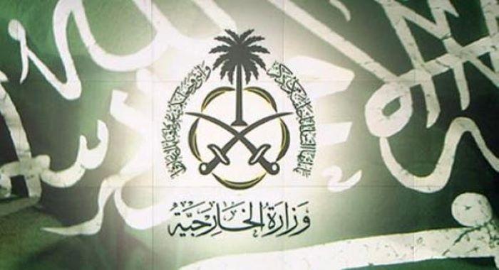 بیروت دھماکے:  سعودی عرب کا لبنانی قوم سے یکجہتی کا اظہار