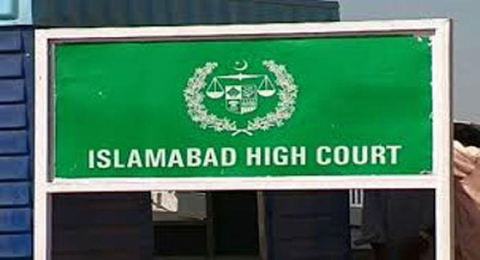 اسلام آباد ہائیکورٹ کا کلبھوشن یادیو کیس پر لارجر بنچ تشکیل دینے کا فیصلہ