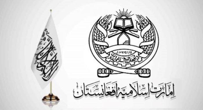 ترکی اجلاس میں شرکت کا فیصلہ ابھی نہیں کیا طالبان ترجمان ڈاکٹر محمد نعیم