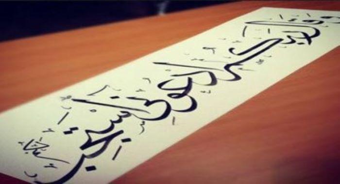 دعا مومن کا ہتھیار اور ذریعہ