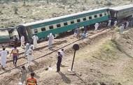 ٹرین حادثہ پٹڑی کا ویلڈنگ جوائنٹ ٹوٹنے کے باعث پیش آیا ،ابتدائی رپورٹ