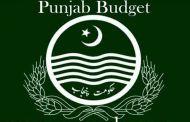 پنجاب اسمبلی میں 2 ہزار 653 ارب روپے کا بجٹ پیش