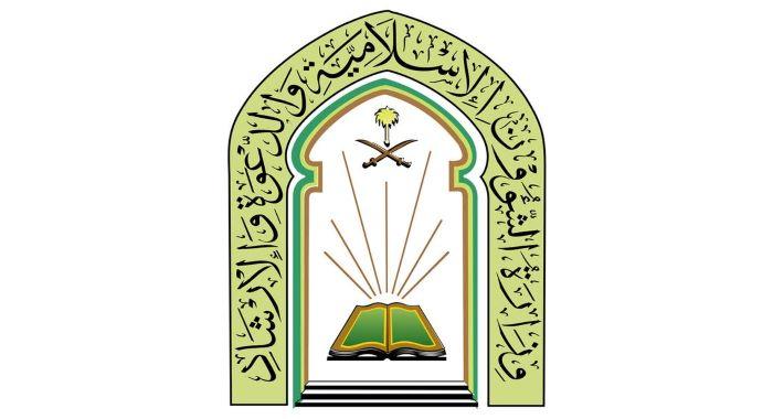 حجاج کرام کو دینی معلومات کے لیے آن لائن اسلامی لائبریری قائم