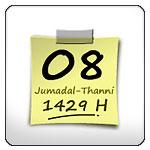Sticky Note Hijri Calendar Widget