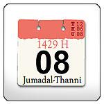 Torn Calendar Piece Muslim Hijri Calendar Widget