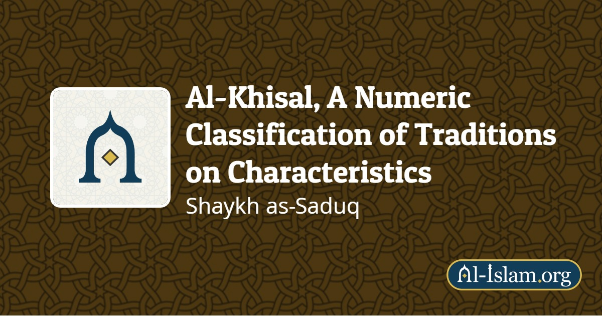 Part 3 On Three Numbered Characteristics Al Khisal A