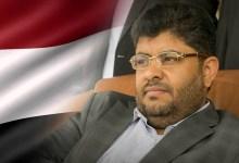 Photo of اليمن :لأول مره..الحوثيون يعلنون تواصلهم مع السعودية ويكشفون كواليس ما يجري