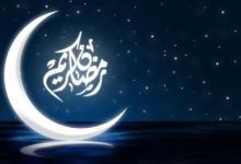 Photo of تعرف على مواعيد رمضان 2020 فلكياً في جميع الدول العربية