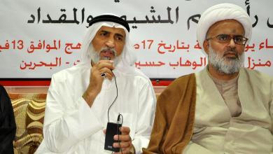 """الموقع الرسمي للأستاذ عبد الوهاب: """"التحرك الجديد """" يعلن عن إتمام تنفيذ خطوته الثانية… نص الرسالة الموّجهة لحاكم البحرين"""