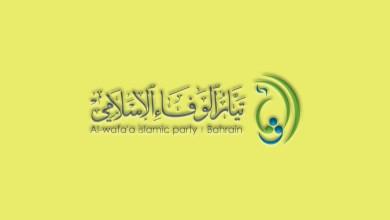 تقرير خبري| في ذكرى انتصار الثورة الإسلامية الخبير الدكتور محمدي في ضيافة الجالية البحرانية