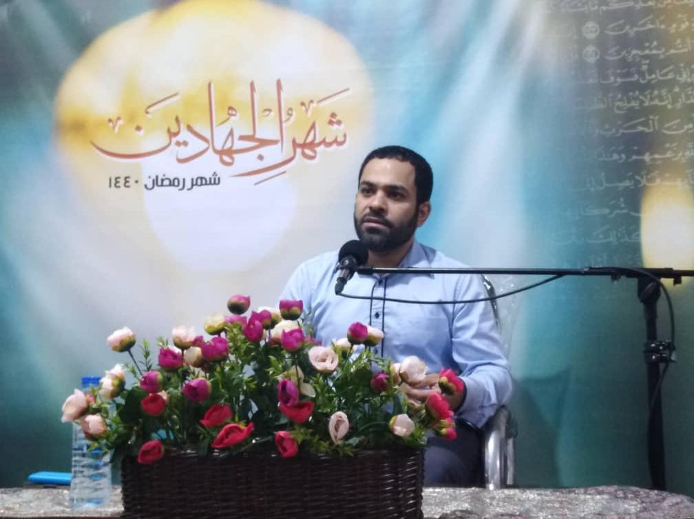 ملخص كلمة(شهر رمضان الكريم وسيادة القيم المعنوية)