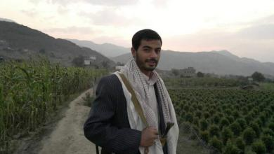 تعزية ومباركة: نبارك ونعزي للشعب اليمني الأبي بشهادة إبراهيم بدر الدين الحوثي