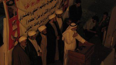 موقع الأستاذ الرسمي: أمل تحث أعضاءها وشعب البحرين الكريم لحضور فعالية إنهاء الإضراب بالنويدرات