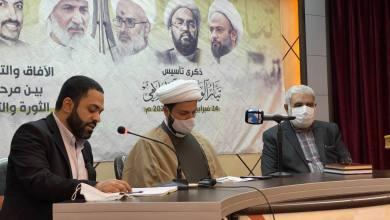 تغطية مصورة: ندوة سياسية تحليلية في أسبوع ذكرى تأسيس تيار الوفاء الإسلامي