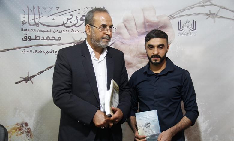 دار الوفاء تدشن رواية الخارجون من الماء للمحرر محمد طوق