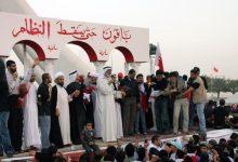 بيان: إن أسباب ثورة ١٤ فبراير مازالت حيّة وقائمة، بل وقد تضاعفت وإن الحراك ومسيرة النضال لن تتوقّف حتى الوصول للأهداف والتطلعات